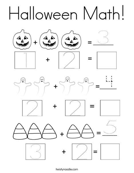 112 best Halloween Coloring Pages, Worksheets, and Mini