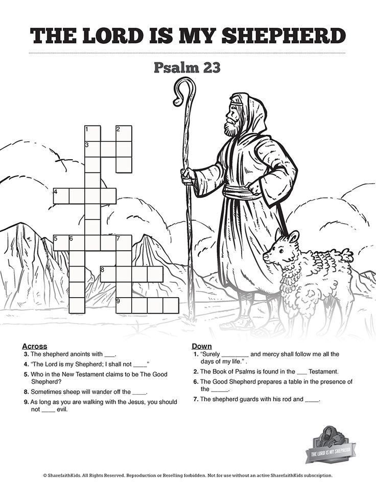 Psalm 23 is filled with spiritual meaning and each of it's