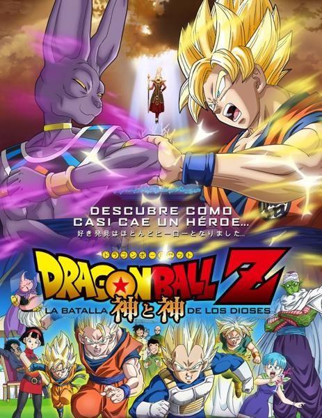 ver Dragon Ball Z la batalla delos dioses 2013 online descargar HD gratis español latino subtitulada