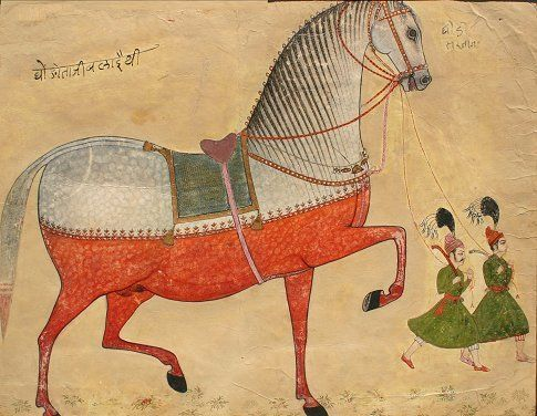 MUGHAL HORSE PAINTING 18TH C?
