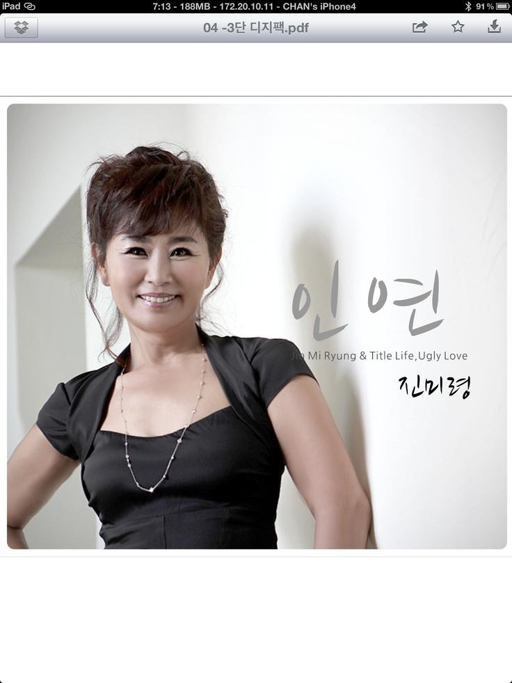 Jin Mi Ryung