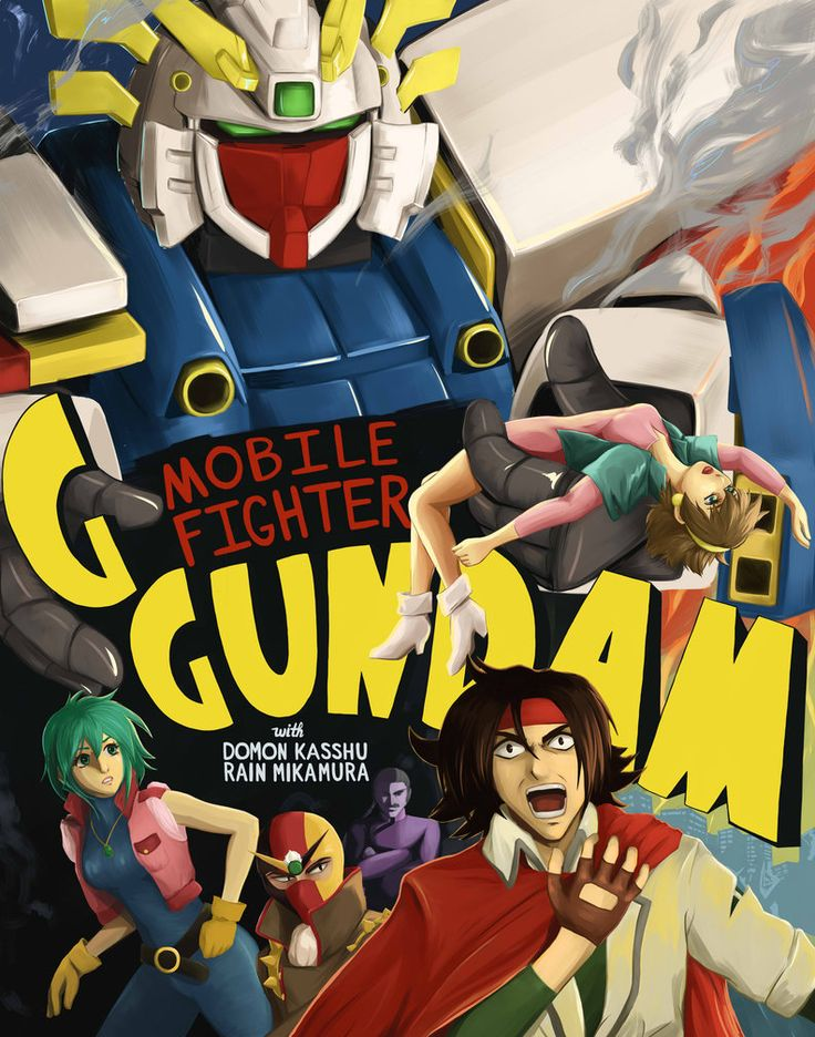 G Gundam...inspired by King Kong (1933) by feboee