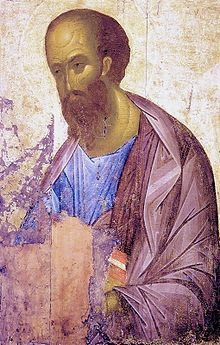 St.  Paul 5 AD – 67 AD He claimed traveling Damascus the resurrected Jesus appeared to him in a great light. He was a man with faults and an opportunistic attitude towards life. The letters which are attributed to his writing are not all from him.  Some were created by those who attempted to grow a congregation and used a letter from Paul to affect those new believers. Others were written to mislead and to teach false doctrine and create division from one group to another.