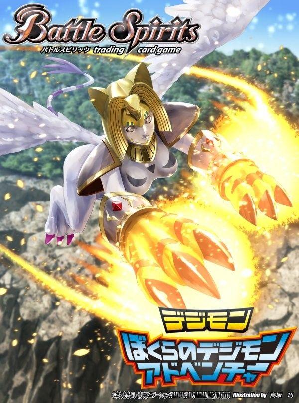 Pin De Suea Peek Em Digimon Super Heroi Wallpaper Wallpaper Super Herois