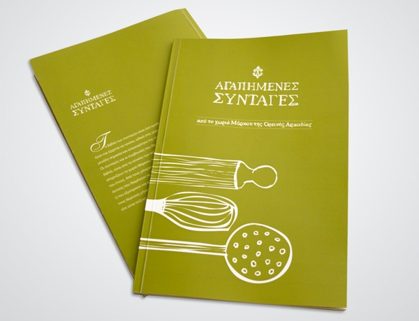 Favorite Recipes by In Mood Designers , via Behance