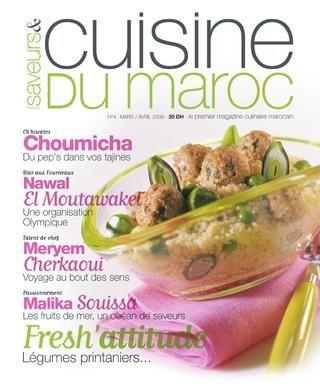 Cuisine du maroc 4