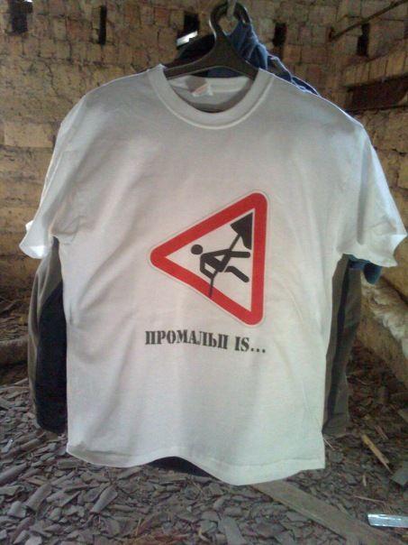 смешные футболки - Поиск в Google