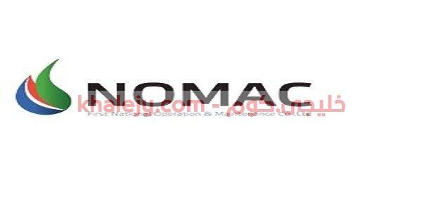 وظائف شركة نوماك أعلنت شركة نوماك للتشغيل والصيانة في الامارات عن وظائف شاغرة للمواطنين والوافدين جميع الجنسيات عد Tech Company Logos Company Logo Amazon Logo