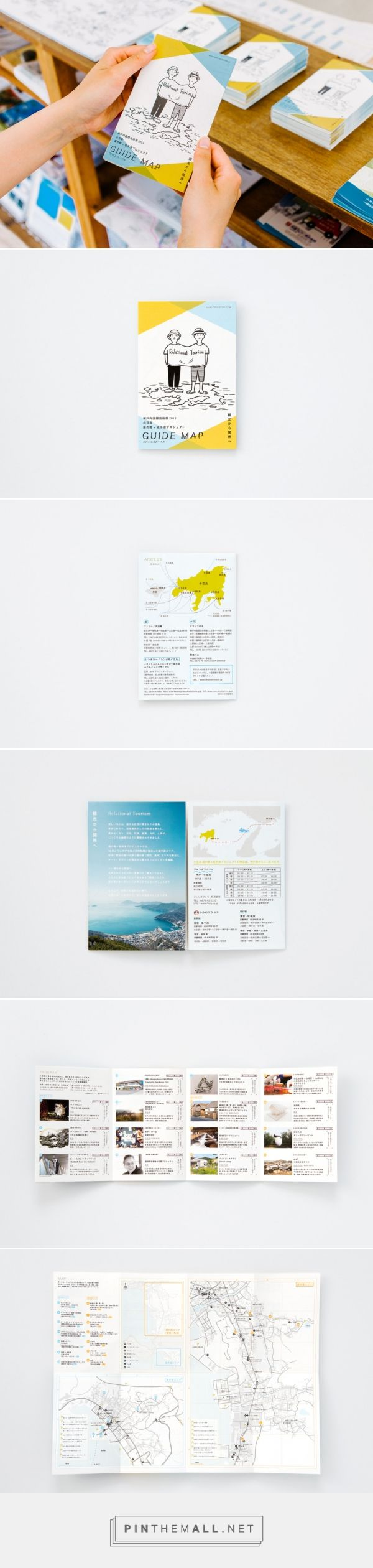 Guide Map of Hishio no Sato and Sakate Port Project in Setouchi Toriennale 2013 : UMA / design farm