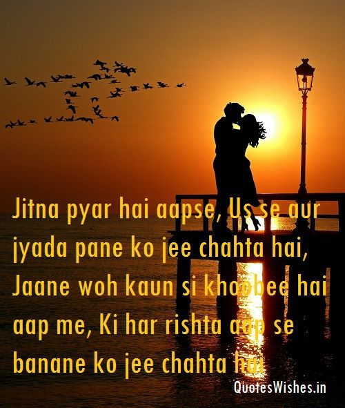Lovely & Sweet Hindi Shayari For Lover to Wish Good Morning. #GMShayari #CuteShayari #LoveShayari