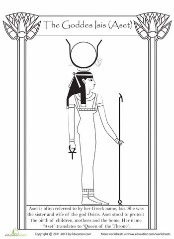 Worksheets: Egyptian Goddess Isis