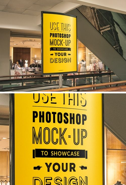 Макет рекламного плаката для помещений