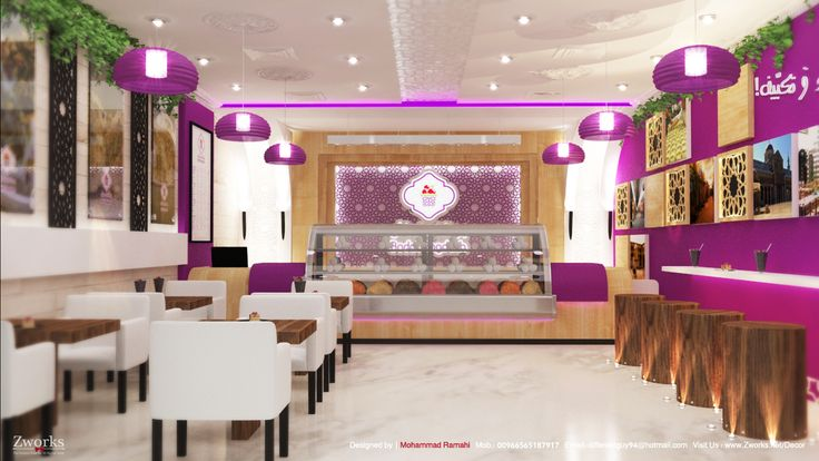 Islamic store  design