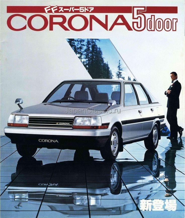 Toyota Corona 1983 ST150 - JapanClassic