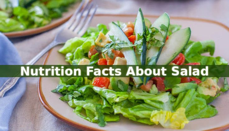 These are some of the most important Salad Nutrition Facts to remember. While on a diet, you should be careful with what you eat and the ingredients you use