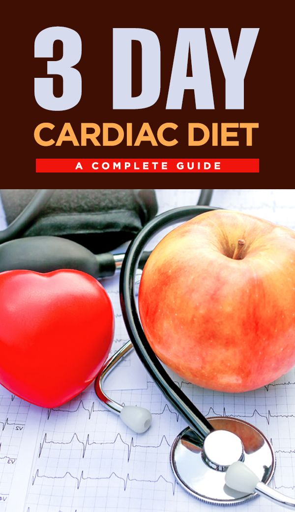 Are you a heart patient who is on the road to recovery? Then you probably should be careful about your diet, right?