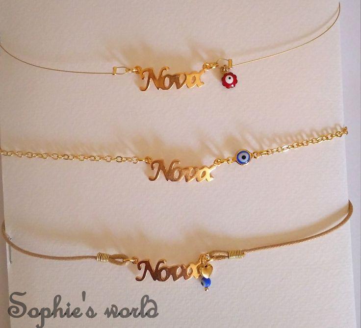 κολιέ με ολόγραμμα 'νονά' επίχρυσο σε συρματάκι, αλυσίδα ή κορδόνι  #handmade #necklaces #gifts #evileye #pendants https://www.facebook.com/SophiesworldHandmade/