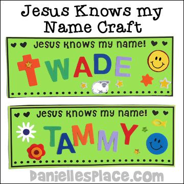 Jesus Knows my Name Bible Craft for Zacchaeus Bible Lesson for Children's Ministry