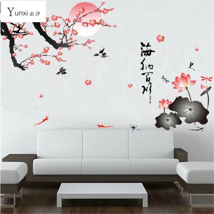 yunxi chinese style flowers red day lotus bird stickers bedroom living room background decoration murals pvc