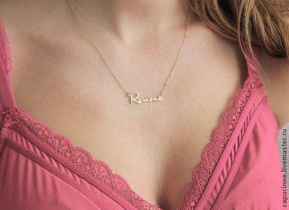 14к золотая подвеска с именем, Крошечная золотая подвеска - золотой,ожерелье