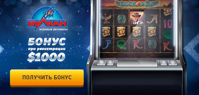 Рейтинг лучших онлайн казино на реальные деньги Рабочие зеркала и официальные сайты【ТОП интернет казино】Хорошая отдача отзывы о выплатах и бонусах.