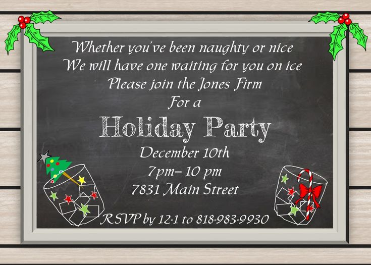 office christmas party invites