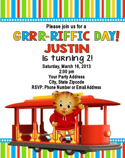 Daniel Tigers Neighborhood Birthday Party Invitations Personalized In 2019