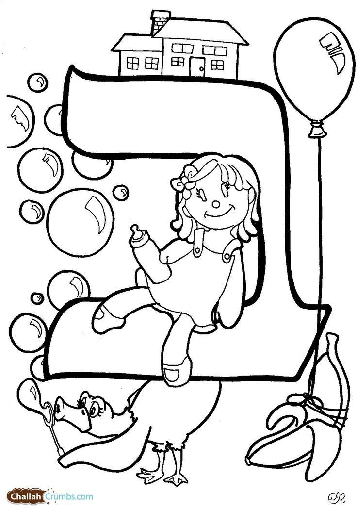 free israel coloring pages for children | Aleph Bet Printables: Aleph - Hey Here's a great way to ...