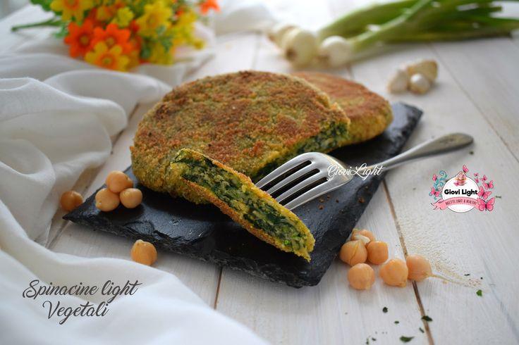 Spinacine light vegetali, semplici e saporite, perfette per chi segue un'alimentazione vegetariana ma non solo, perfette anche per chi vuole mangiare sano!