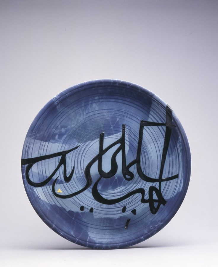 Zehra �obanli, 'Signature of Blue', stoneware, 2003, Turkey ...