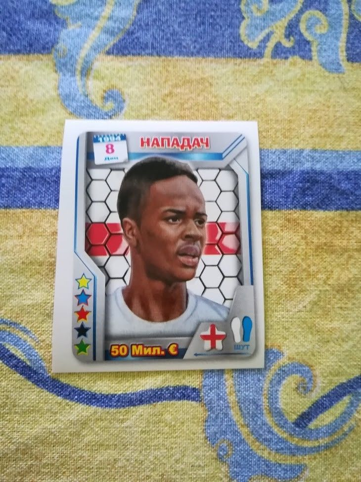 Raheem Sterling England Manchester City #245 WORLD CUP RUSSIA 2018 SBORNAYA #England