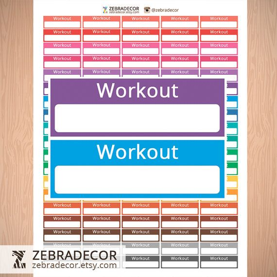 Printable Workout Stickers  Workout Header stickers от ZebraDecor