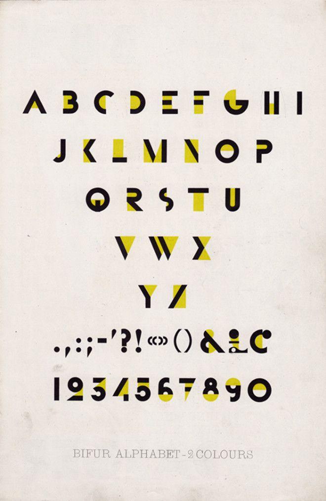 Fue en el año 1929 cuando el genial Cassandre, diseñador gráfico y cartelista, creó la tipografía Bifur, su primera aproximación al mundo de la tipografía. El resultado fue excelente.