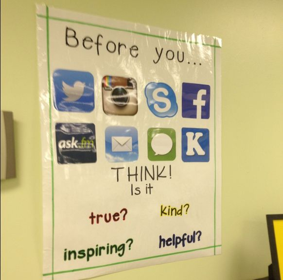 Love this poster shared by Soaking it in. Every room using social media needs one! #socialmedia #edtech #digitalcitizenship