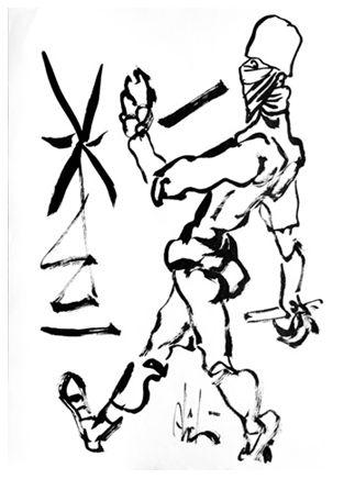 The quixotic Abidin Dino