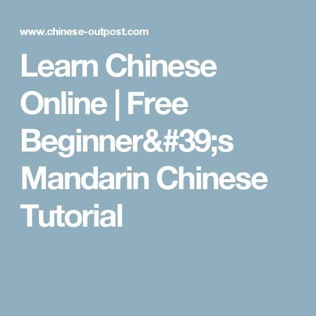 Learn Chinese Online | Free Beginner's Mandarin Chinese Tutorial