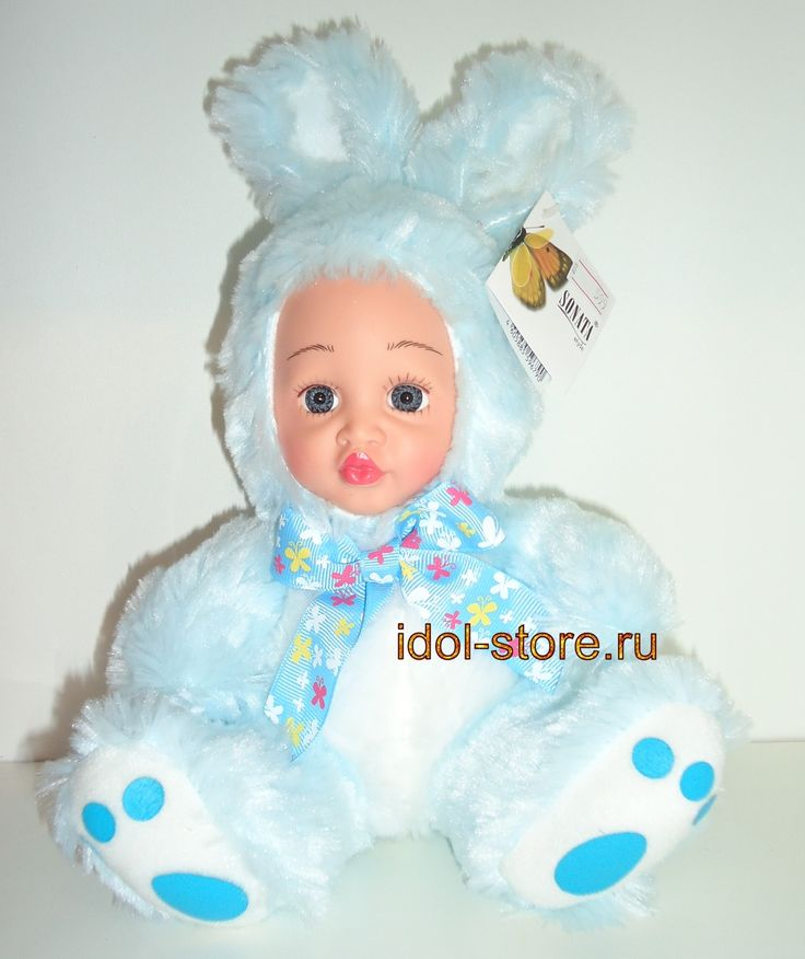Кукла мягконабивная, пупс в голубом костюме зайчика от Sonata Style