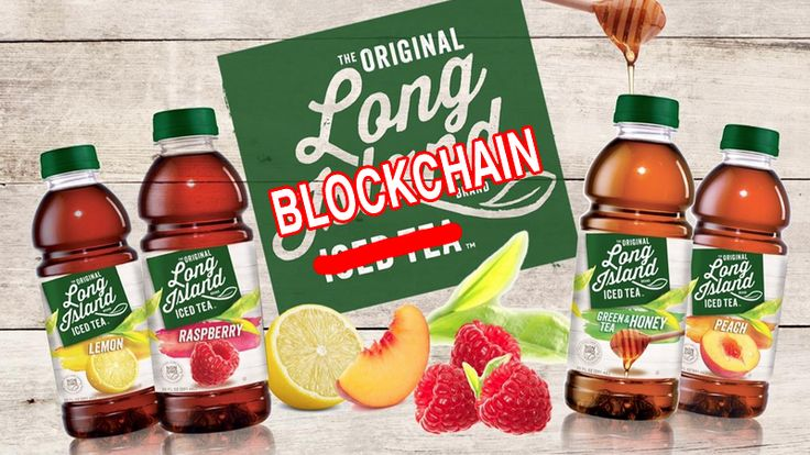 Iced Tea Maker's Stock Price Triples After Adding 'Blockchain' to Name  ||  You see that chart below? That's the stock price for Long Island Iced Tea Corp. Sure, studies show that times of economic hardship and political turmoil track with an increased desire to get sloshed, but the drinks this company makes are https://gizmodo.com/iced-tea-makers-stock-price-triples-after-adding-blockc-1821499600?utm_campaign=crowdfire&utm_content=crowdfire&utm_medium=social&utm_source=pinterest…