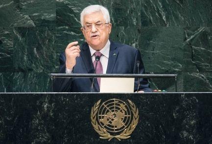 Israel Hayom | Netanyahu slams Abbas UN speech as 'inciting words' 9-28-14 Netanyahu slams Abbas UN speech as 'inciting words' US calls it offensive. abbas accuses Israel of genocide, terrorism???
