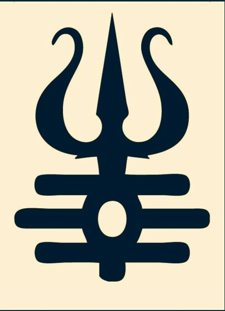 217 best images about shiv aaye on pinterest hindus lord shiva and indian gods - Trishul hd wallpapers 1080p ...