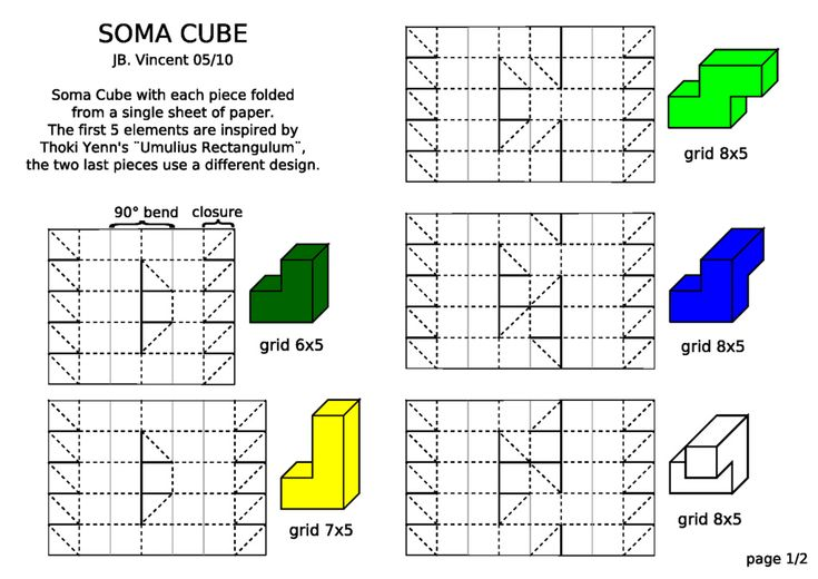 tetris cube solution instructions