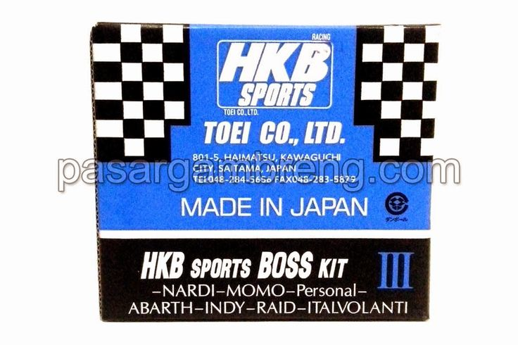 HKB Sports Boss Kit - Pasar Gambreng