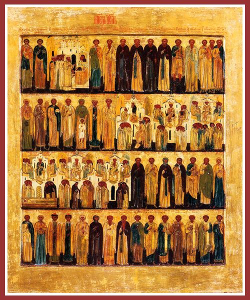 Saints of July: The July Menaion Icon ~ NicholsononAbortion