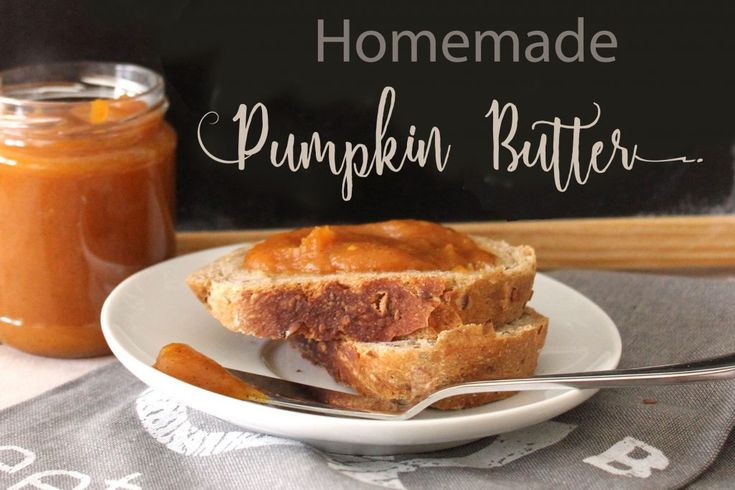 homemade-pumpkin-butter