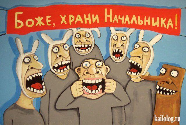 Картины Васи Ложкина (35 штук)