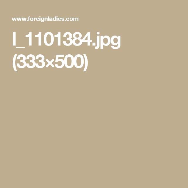 l_1101384.jpg (333×500)