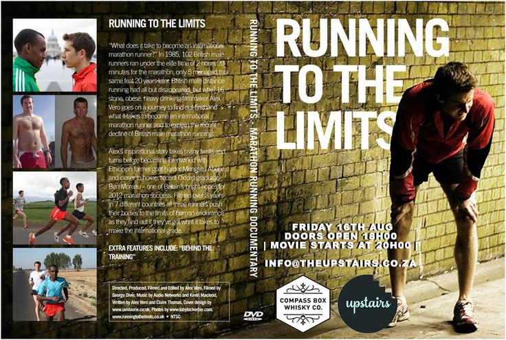 This Friday we are screening a marathon running documentary, brought to you by Compass Box Whisky.   Come and check it out!  Screening will be at The Upstairs Bar.