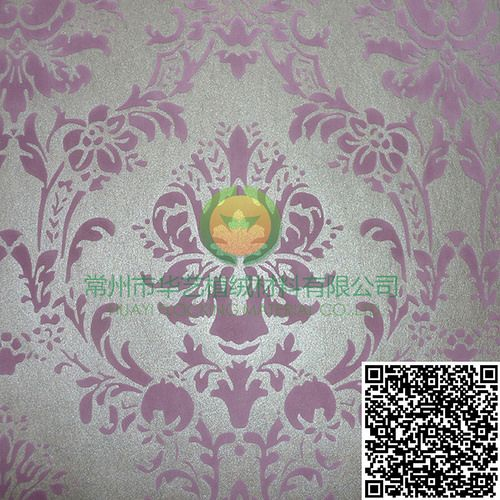 Huayi Flocked wallpaper ❤ Classic Style HYCS300101❤ Complete specifications & First-class quality