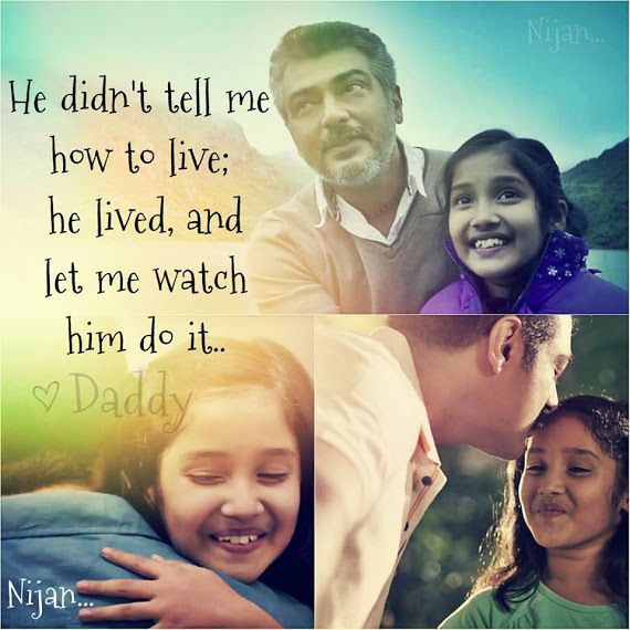 Dads Love Quotes In Tamil Gesundheit365