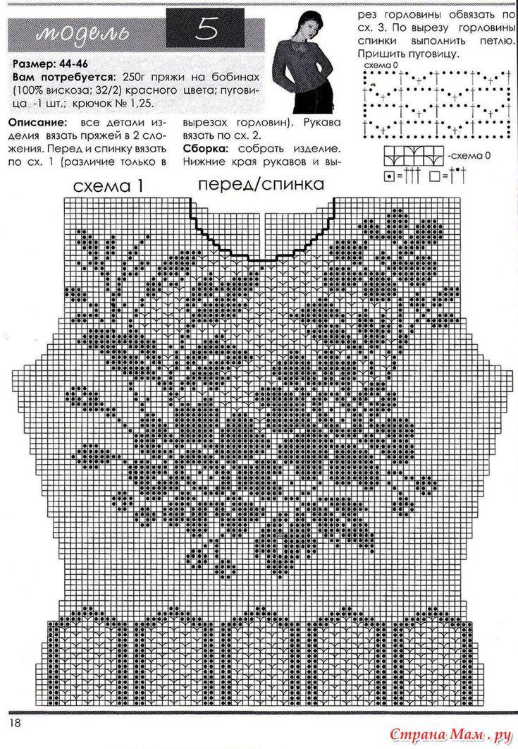 8552328_44296.jpg (831×1200)
